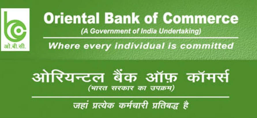 Best & Lowest Interest Rate Oriental Bank of commerce personal loan (OBC personal loan) India, Delhi/NCR, Noida 2018