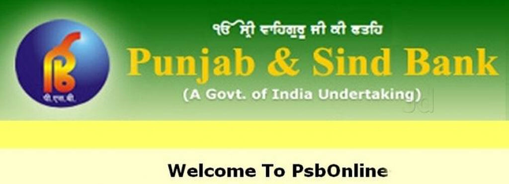 Best & Lowest Interest Rate Punjab and Sind Bank Personal Loan India, Delhi/NCR, Noida 2018